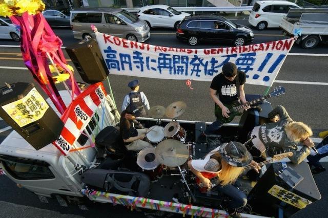 koenji redevelopment gentrification protest shiroto no ran hajime matsumoto